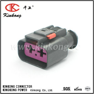 2 way female waterproof wire cable connectors  CKK7025C-9.5-21