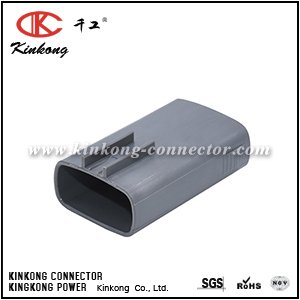 6195-0057  2 pin male wire connector CKK7026-7.8-11