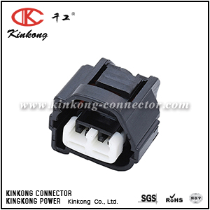 7283-7020-10 90980-10899 641637-5 2 way female waterproof auto plug for Toyota CKK7021A-2.2-21