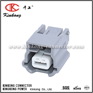 2 pin Female Gray waterproof electrical automotive connector CKK7021Y-0.6-21