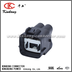 MG652290-5 3 pins blade automoblie housing connector CKK7032-7.8-11